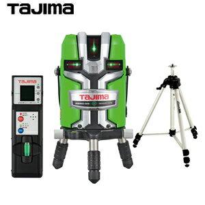 タジマ グリーンレーザー墨出し器 [ゼロジーセンサー KJCセット] ZEROGS-KJCSET 受光器・三脚付セット