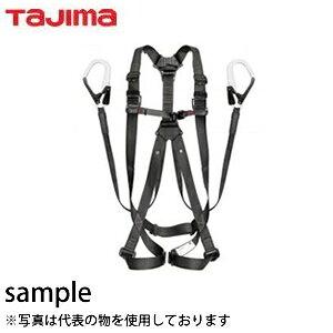 タジマ フルハーネスGS 平ロープ ダブルL1セット 黒S A1GSSFR-WL1BK【在庫有り】【あす楽】
