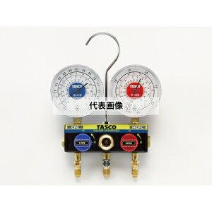 TASCO(タスコ) R22 R12 R502 用 ボールバルブ式ゲージマニホールドキット TA120KH-2