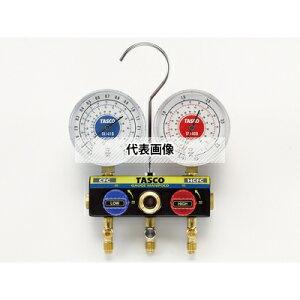 TASCO(タスコ) R22 R12 R502 用 ボールバルブ式ゲージマニホールドキット TA120W-1