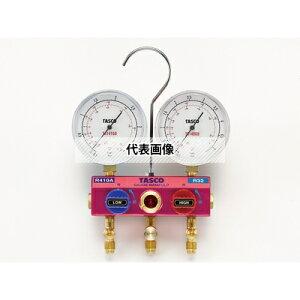 TASCO(タスコ) R410A R32 用 ボールバルブ式ゲージマニホールドキット TA122GB-2