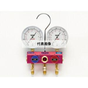TASCO(タスコ) R410A R32 用 ボールバルブ式ゲージマニホールドキット TA122GBH-2