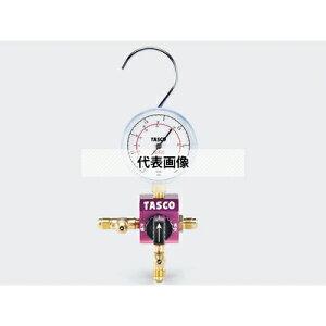 TASCO(タスコ) R410A R32 用 ボールバルブ式シングルゲージマニホールドキット TA123C-2