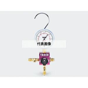 TASCO(タスコ) R410A R32 用 ボールバルブ式シングルゲージマニホールドキット TA123CV-1