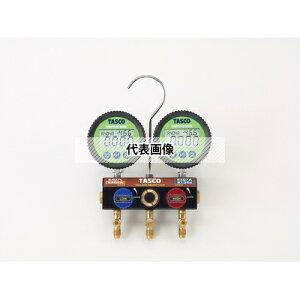 TASCO(タスコ) R404A R407C R134a 用 ボールバルブ式デジタルゲージマニホールド TA124DW
