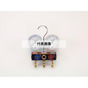 TASCO(タスコ) R404A R134a用ボールバルブ式ゲージマニホールド TA124EKH-1