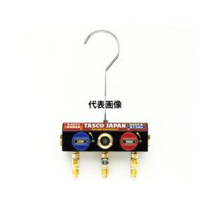 TASCO(タスコ) R404A R407C R507A R134a 用 ボールバルブ式マニホールドボディ TA124K-11