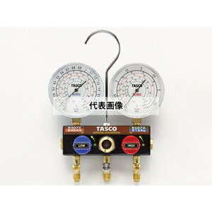 TASCO(タスコ) R404A R407C R507A R134a 用 ボールバルブ式ゲージマニホールドキット TA124KV