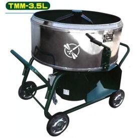トンボ工業 モルタルミキサ TMM-3.5L 大型商品に付き送料別途お見積り