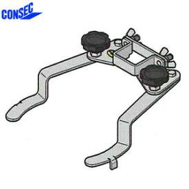 コンセック(発研) 水処理金具 MK-74-0 ポールベースサイズ:□74 ライナ0枚