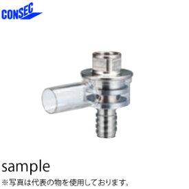 コンセック(発研) 乾式用スイベル M27ねじ-Aロッドねじ