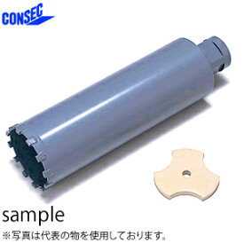 コンセック(発研) Cロッドねじ HDD用コアビット(乾式) H2 φ25×200L