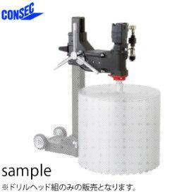 コンセック(発研) 油圧コアドリル ドリルヘッド組 SPU-16A コアビット取付:Aロッドねじ 適用クランプ:□74