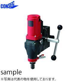 コンセック(発研) 湿式コアドリル ドリルヘッドのみ SPN-203A コアビット取付:Aロッドねじ 適用ポール:□49 [在庫有り]