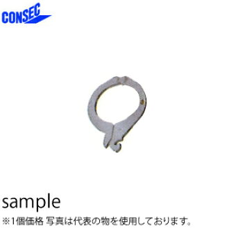 Consec tube wrench TW-2.5A 1 price * use two sets are needed.