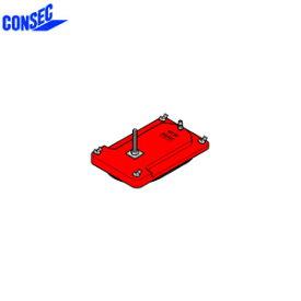 コンセック(発研) バキュームパッド VP-300 質量:2.5kg 幅×長さ:220×300mm【在庫有り】