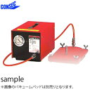 コンセック バキュームポンプ VPM-50V【在庫有り】【あす楽】