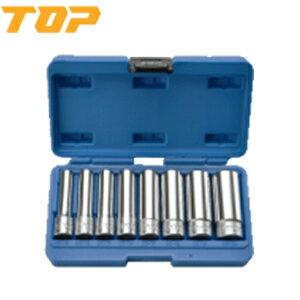 トップ工業 サーフェイスディープソケットセット 差込角12.7mm DS4-1024S