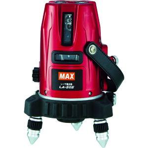 ■MAX レーザ墨出器 LA-505 〔品番:LA-505〕[TR-1001599]