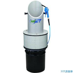 ■TOSMAC 集塵エアークリーナー200サイズ 14-8FL-545 トスマック[TR-1141355] [個人宅配送不可]