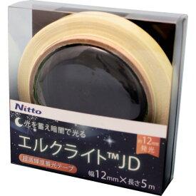 ■日東エルマテ 超高輝度蓄光テープ JD 12MMX5M 〔品番:NB-1205D〕[TR-1145982]