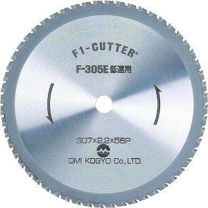 ■大見 F1カッター スティール用 305mm F-305E 大見工業(株)[TR-1238957]