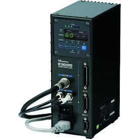 ■ナカニシ E3000シリーズコントローラ230V(9776) 〔品番:9776〕[TR-1628022][法人・事業所限定][外直送元]