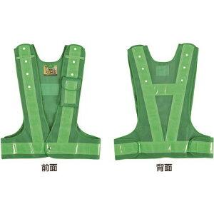 ■緑十字 多機能セーフティベスト 緑/緑反射 フリーサイズ ポケット4箇所付 〔品番:238104〕[TR-1670534][送料別途見積り][法人・事業所限定][外直送]