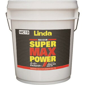■Linda スーパーマックスパワー 〔品番:MC19〕[TR-1896898][送料別途見積り][法人・事業所限定][外直送]