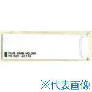 ■プラス 粘着剤付カードホルダー LA-400ST 100枚 (33731) 〔品番:LA-400ST〕[TR-1965862][送料別途見積り][法人・事業所限定][掲外取寄]