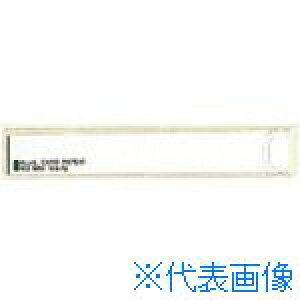 ■プラス 粘着剤付カードホルダー LA-500ST 100枚 (33758) 〔品番:LA-500ST〕[TR-1969028][送料別途見積り][法人・事業所限定][掲外取寄]