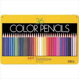 ■TOMBOW 色鉛筆 缶入り36色 〔品番:CB-NQ36C〕[TR-2156503][送料別途見積り][法人・事業所限定][掲外取寄]
