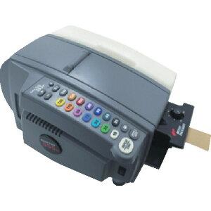 ■ベターパッケージズ ガムテープ繰出機BP755EJA(360メートル巻対応仕様用)[品番:BP555EJA][TR-2486799][法人・事業所限定][直送元]