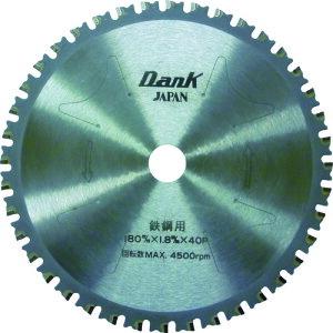 ■チップソージャパン 鉄鋼用ダンク(180mm) TD180(3371387)