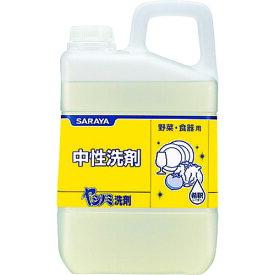 ■サラヤ ヤシノミ洗剤3kg 30830 サラヤ(株)[TR-3541011]