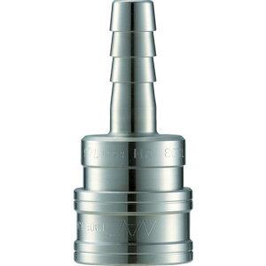 ■ナック クイックカップリング TL型 ステンレス製 ホース取付用 両路開放型[品番:CTL10SH3][TR-3645428]
