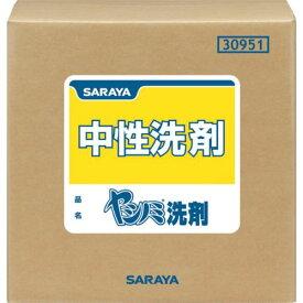 ■サラヤ 野菜・食器用中性洗剤 ヤシノミ洗剤 20kg 30951 サラヤ(株)[TR-3752470]