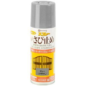 ■KANSAI カンペ ALESCO 速乾錆止めスプレー 420ml グレー NO428-051 (株)カンペハピオ[TR-3858634]