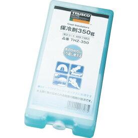 ■TRUSCO 保冷剤 350g THZ-350 トラスコ中山(株)[TR-4097483]