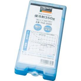 ■TRUSCO 保冷剤 350g 強冷タイプ THZ-350S トラスコ中山(株)[TR-4097491]