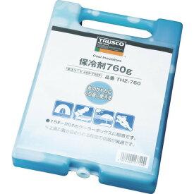 ■TRUSCO 保冷剤 760g THZ-760 トラスコ中山(株)[TR-4097505]