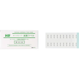 ■日油技研 レトルト殺菌カード 〔品番:R-90-5〕[TR-4635256][送料別途見積り][法人・事業所限定][直送]