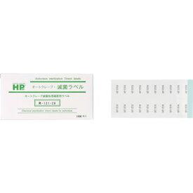 ■日油技研 レトルト殺菌カード 〔品番:R-95-5〕[TR-4635264][送料別途見積り][法人・事業所限定][直送]