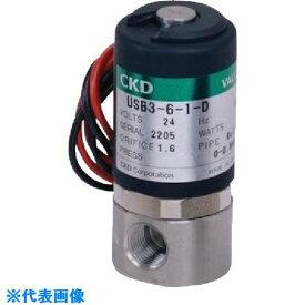■CKD 小形直動式2ポート電磁弁 〔品番:USB3-6-1E-DC12V〕[TR-5838304][送料別途見積り][法人・事業所限定][掲外取寄]