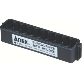 ■アネックス ビットホルダー10PCS ABH-10 (株)兼古製作所[TR-7536381]