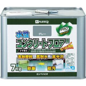 ■KANSAI 水性コンクリートフロア用 7KG グレー[品番:379-032-7][TR-7808437]
