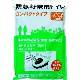 ■ミドリ安全 緊急対策用トイレ ベンリ—ー袋 コンパクトタイプ (20枚入) BENRY20SET-COMPACT ミドリ安全(株)[TR-7846720]