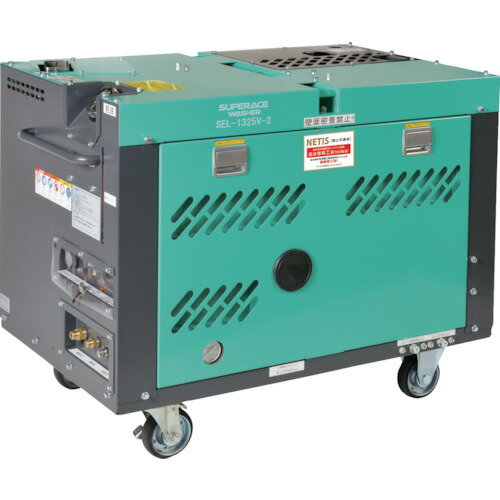 ■スーパー工業 ディーゼルエンジン式高圧洗浄機SEL-1325V2(防音温水型) SEL-1325V-2 スーパー工業(株)[TR-7879016] [個人宅配送不可]
