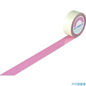 ■緑十字 ガードテープ(ラインテープ) ピンク GT−501P 50mm幅×100m 屋内用[品番:148067][TR-7917708]