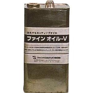 ■FCJ ファインオイルV液 4L 〔品番:FC-182-4〕[TR-8106133][送料別途見積り][法人・事業所限定][掲外取寄]